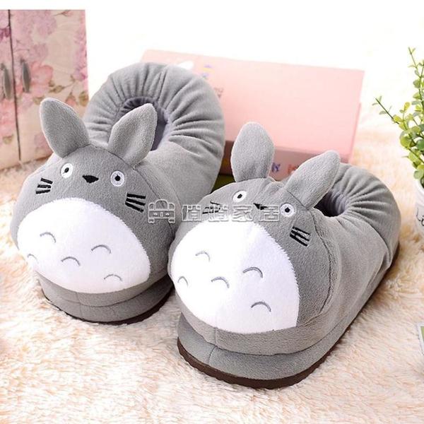 韓版動物可愛卡通棉拖鞋男女情侶家居家防滑加厚保暖月子棉鞋秋冬