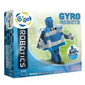 【智高 GIGO】陀螺儀機器人 #7396