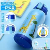 Twinbell兒童保溫杯帶吸管兩用防摔寶寶水杯幼兒園小學生便攜水壺 魔方數碼館