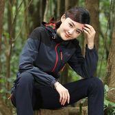 售完即止-戶外登山沖鋒衣男女進西藏薄款外套防水防風保暖單層登山服裝9-28(庫存清出S)