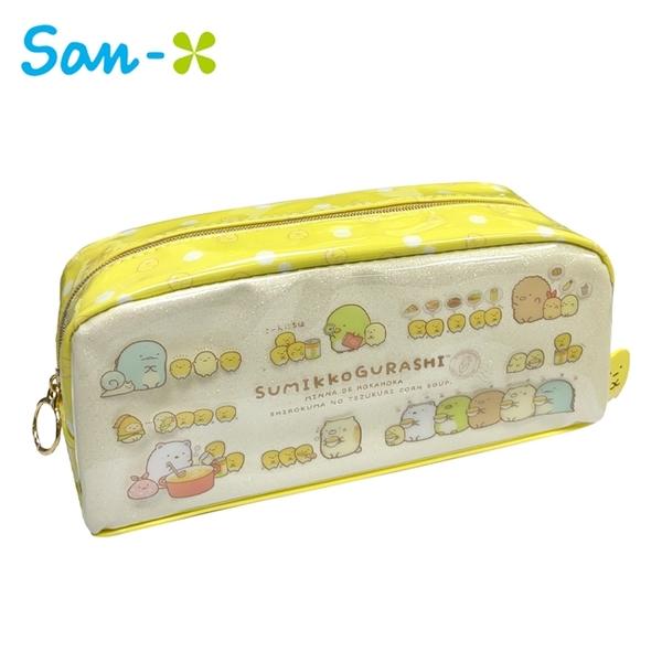 【日本正版】角落生物 玉米濃湯系列 防潑水 筆袋 鉛筆盒 角落小夥伴 San-X 777049