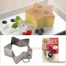 日本CAKELAND不鏽鋼厚鬆餅星形煎模...