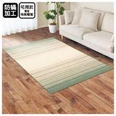 地毯 TUFT GR 130×185 NITORI宜得利家居