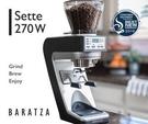 金時代書香咖啡 美國第一品牌 BARATZA 定量磨豆機(定重量版本) SETTE 270W