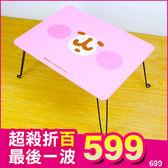 《限量!現貨》卡娜赫拉 兔兔 P助 正版 收納型 折疊桌 茶几 桌子 摺疊矮書桌 MIT B24010