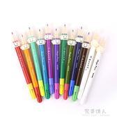 文具KIDS學生魔法水彩筆兒童繪畫塗鴉變色12支彩筆 完美情人精品館