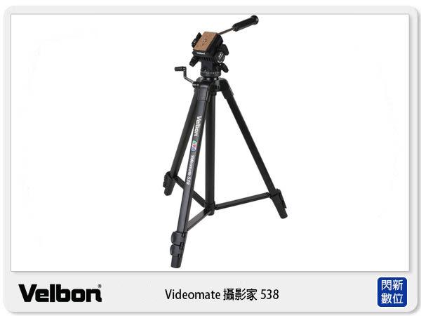 Velbon videomate 攝影家 538 錄影 把手 三腳架 直播 紅外線熱像儀 體溫偵測儀 課程教學 架設 (公司貨)