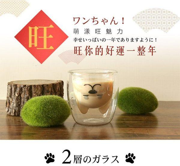 柴犬雙層玻璃杯