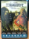 挖寶二手片-E02-015-正版DVD*電影【三腳樹時代】-道格瑞史考特*布萊恩考克斯