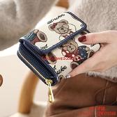 錢包女短款潮小清新女士可愛小錢包手拿零錢【CH伊諾】