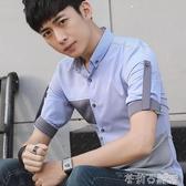 夏季男裝新款短袖襯衫青年潮韓版修身7分袖寸衫中袖休閒時尚襯衣 茱莉亞