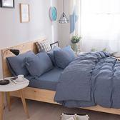 舒眠知夢│水洗棉雙人床包被套4件組-牛仔藍【BUNNY LIFE 邦妮生活館】