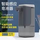 自動出洗手液機壁掛免打孔智能泡沫感應器皂液器電動起泡器洗手機 ATF艾瑞斯