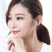 耳機耳塞入耳式運動重低音線控通用女生蘋果小米6華為榮耀    琉璃美衣