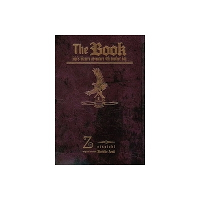 THE BOOK JOJO S BIZARRE(全)