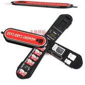 單反相機SD CF卡手機SIM TF內存卡盒儲存收納盒背包客KH4軍刀卡盒【美物居家館】