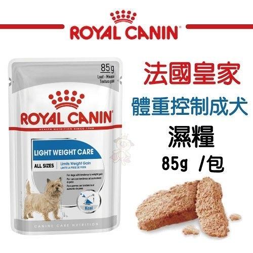 『寵喵樂旗艦店』法國皇家《體重控制成犬濕糧LWW》85g/包 狗餐包/可拌飼料