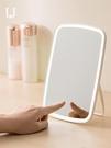 化妝鏡 佐敦朱迪化妝鏡女台式LED帶燈便攜補光小米鏡子宿舍桌面網紅隨身  快速出貨