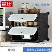 M-碗櫃廚房簡易組裝收納櫃櫥櫃家用櫃子儲物櫃多功能餐邊櫃經濟型(1列2層黑)