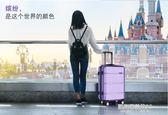 行李箱男24寸拉桿箱女24寸旅行箱韓版學生密碼箱登機箱子    凱斯盾數位3C