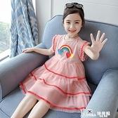 兒童洋裝 女童洋裝夏裝2021新款潮洋氣小女孩彩虹裙夏季兒童裙子公主紗裙