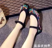 繡花鞋 女中國風平底繡花鞋廣場舞民族風內增高單鞋 薇薇家飾