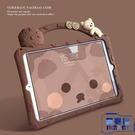 卡通iPad air3保護套pro10.5矽膠mini2/4/5套【英賽德3C數碼館】
