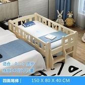 實木兒童床帶護欄男孩女孩公主床小孩床加寬單人床嬰兒床拼接大床送床墊wy