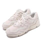New Balance 休閒鞋 850 粉霧系列 粉霧米 麂皮 男鞋 女鞋 老爹鞋【PUMP306】 ML850CGD