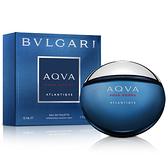 Bvlgari寶格麗 勁藍水能量男性淡香水(50ml)【ZZshopping購物網】