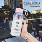 隨手杯韓版粉嫩少女心塑料杯小清新軟妹大容量運動水瓶簡約隨手太空杯子 小艾時尚