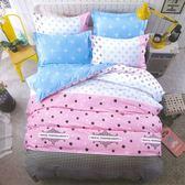 舒柔綿 超質感 台灣製 《首爾》 雙人加大薄床包薄被套4件組