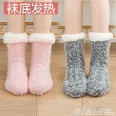 暖腳寶女不插電不充電暖腳器床上睡覺用冬天暖足加熱暖墊暖腳神器ATF 格蘭小鋪