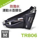 Avantree TR806 防潑水運動水壺腰包-M (34吋~44吋)