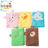 《布布童鞋》五款可愛小動物吸水柔軟棉質兒童浴巾