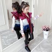 女童馬甲2020冬裝新款兒童秋冬季女孩洋氣坎肩加厚棉馬甲外套外穿 聖誕節免運