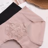 內褲 LaBome B20055【夜巴黎】蕾絲內褲。親膚貼臀包覆。誘惑黑/甜漾粉。M~L