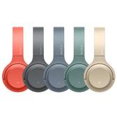 SONY WH-H800 綠色 繽紛摺疊攜帶式 藍芽耳罩式耳機