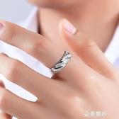 送證書!定制刻字 男士純銀戒指 999足銀潮開口活口單身學生裝飾 金曼麗莎