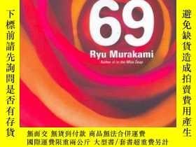 二手書博民逛書店罕見Sixty-nineY364682 Ryu Murakami Kodansha Usa 出版2006