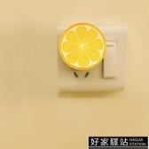簡約LED光控小夜燈節能省電插電 迷你感應創意床頭起夜燈寶寶喂奶[2個 四月物語