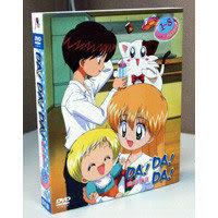 幽浮寶貝 1~8集 DVD套盒裝