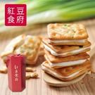 紅豆食府.團圓原味蔥軋餅(126g/盒,共四盒) ﹍愛食網