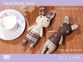 Hand Made Style 手作風動物格紋布偶吊飾玩偶掛飾2 款《Midohouse 》