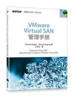 二手書博民逛書店 《VMware Virtual SAN管理手冊》 R2Y ISBN:9789863473411│CormacHogan