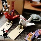 風鈴肚皮家日式千紙鶴許愿牌掛飾擺件小掛件和風陶瓷風鈴禮物全館 雙十二