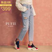 現貨 PUFII-牛仔褲 雙釦高腰不對稱割破丹寧牛仔褲長褲-0830 秋【CP15068】