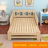 兒童床 男孩單人床女孩公主床小床帶護欄童床男生拼接床實木 1.2米【八折免運】