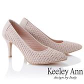 ★2019春夏★Keeley Ann慵懶盛夏 OL編織拼接高跟鞋(米白色)