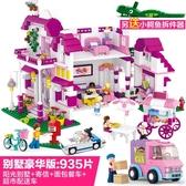 積木 公主拼裝城堡兼容女孩益智組裝兒童玩具積木3-6周歲8-10-12歲-快速出貨